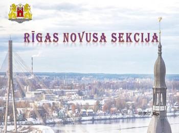 Nolikums. Rīgas individuālais čempionāts 2017.